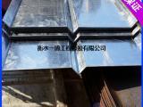 镀锌钢板止水带300*3mm