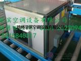 吊顶式空调机组、价格、生产、安装技术领先
