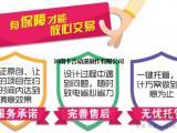 河南动画广告公司 卡吉动漫