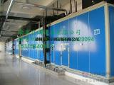 组合式空气处理机组、噪声低、功能段齐全、厂家专业设计