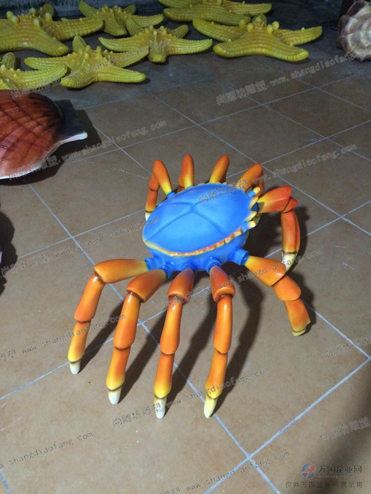 玻璃钢海洋动物雕塑工艺品摆件 海蟹螃蟹仿真动物挂件