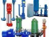 北京建筑机械设备维修,工地隧道风机、水泵维修、电机维修