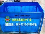 水产养殖帆布水池定做 养殖水池加工 帆布鱼池生产厂家