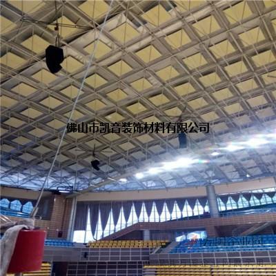 体育馆吊顶铝边框吸声体厂家