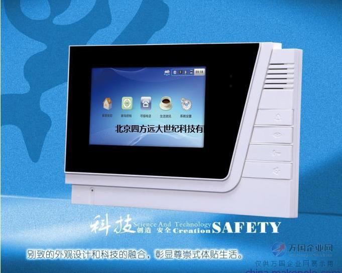 家乐福JLF楼宇对讲分机北京直销4.3寸HKCM350-35