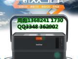 兄弟打标机PT-E800T单引擎标签线号打印机