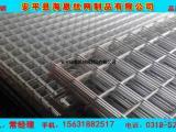 金属网片 电焊网片 镀锌铁丝网钢筋网片现货