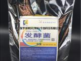批发农家肥堆肥发酵菌
