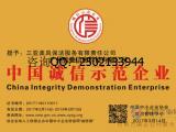 舞台灯具办理中国名优产品的价格