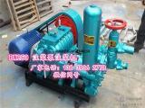 250卧式三缸泥浆泵