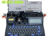配线器材线号打印设备佳能C-210T