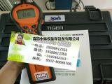 英国离子震撼市场VOC检测仪PCT-LB-00