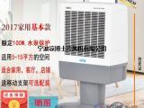 雷豹工业用冷风机水空调扇蒸发式移动冷气扇家用风扇制冷1600