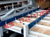 实木冷压自动拼板机 全自动冷压板材拼板机厂家