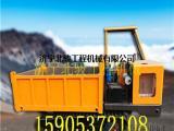 工程用履带运输车 山地搬运车建材物料运输车
