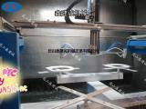 昆山鑫建诚 五轴喷涂机  洗衣机外壳  马桶盖自动喷漆机