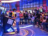 上海儿童碰碰车,旋转木马出租,上海乐动魔方音乐游艺机出租