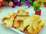 明昌瑞丰-苹果脆片70g一袋 酸甜干脆 营养健康果干