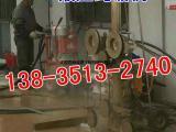 液压绳锯切割机混凝土拆除用绳锯机价格
