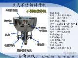 供应立式不锈钢小型小麦、玉米拌种机、小型搅料机、种子包机