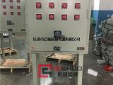 锅炉房风机防爆控制柜