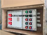 5.5kw水泵防爆配电箱