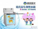 幼儿园温热直饮水机
