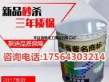 氯化橡胶面漆每公斤价格行情