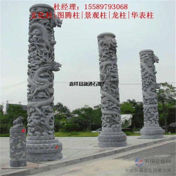 公园十二生肖柱|汉白玉石柱|汉白玉华表