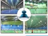 羽毛球场照明价格盛牛室内羽毛球馆灯防眩光柔光球场灯