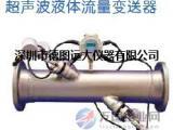 XMT868i 超声波液体流量变送器