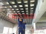 广州碳纤维加固诺恒碳纤维加固