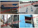 广州化学锚栓安装公司
