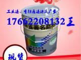 农用机械专用丙烯酸聚氨酯面漆