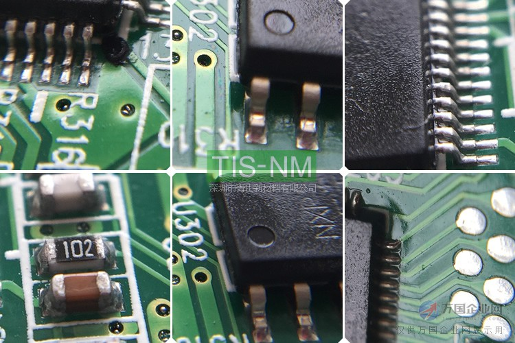 电路板防水ipx7纳米水性三防涂层 刷涂浸涂 耐水浸