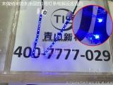 LED灯条灯珠灯带防水防潮耐盐雾纳米涂层防护材料