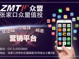 优酷 乐视 腾讯 爱奇艺 搜狐手机APP大数据精准广告投放