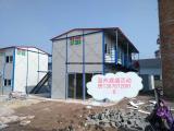 移动活动房拆搭回收 移动板房拆装定制 温州鑫盛专业移动房