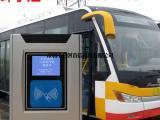 智能公交管理系统-公交刷卡机价钱-公交刷卡机系统