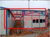 提供温州净化车间 彩板活动房 厂房隔断 彩板围挡