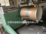 大铁桶丝印机 非标定制半自动铁桶 纸桶丝印机