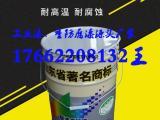 金属氟碳漆含税价格