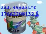 水性防锈漆厂家—万国企业网