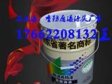 喷氯化橡胶面漆多少钱一平方