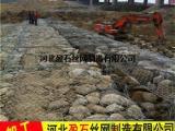 河道防护石笼网镀锌石笼网箱