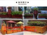防腐木花槽碳化木花坛花盆花箱 阳台种菜花池 正山