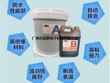 透明电子灌封胶|电子灌封胶|电子灌封胶(多图)