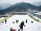 滑雪场全套解决方案 滑雪场规划设计