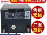 松下蓄电池LC-P1224ST/12V24AH