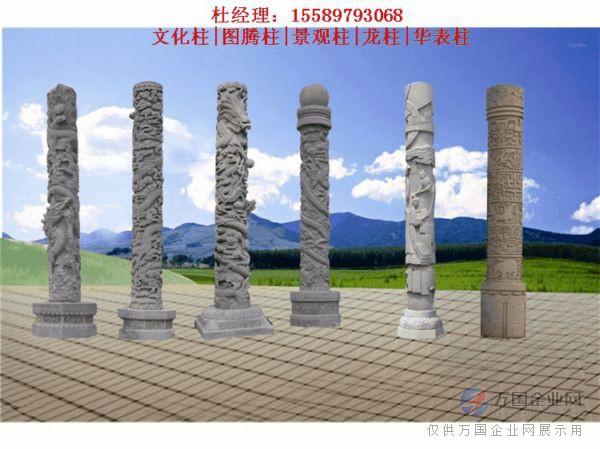 十二生肖浮雕 广场图腾柱 12生肖人身雕塑